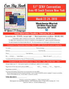 51st Annual SENY/Area 49 Convention @ Westchester Marriott | Harrison | New York | United States