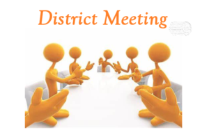 District 305 Committee Meeting @ Zoom